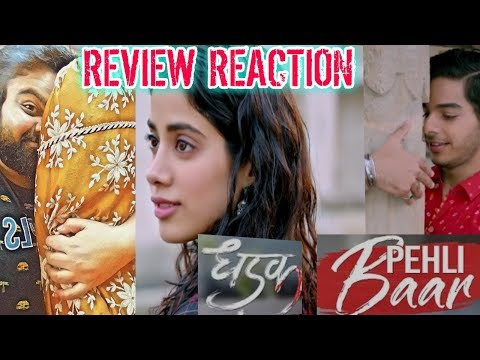 Pehli Baar Song | DHADAK | Review | Reaction | Ishaan & Janhvi | Ajay Gogavale | AJAY - ATUL