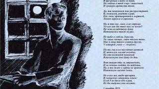 Песни на стихи Сергея Есенина