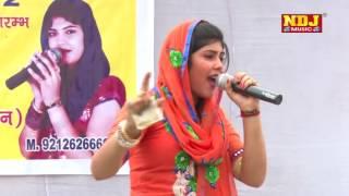narak ka wasa hoya kare sai haryanvi hit ragni 2016 radha chaudhary ndj music