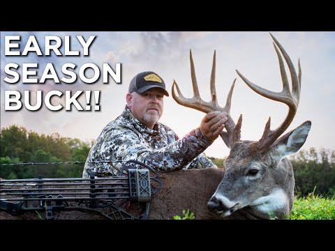Early Season Illinois Bow Hunting!!