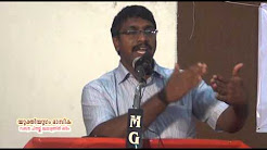 Debate : Science v/s Religion (Malayalam) Ayoob P M v/s Mohammed Shameem