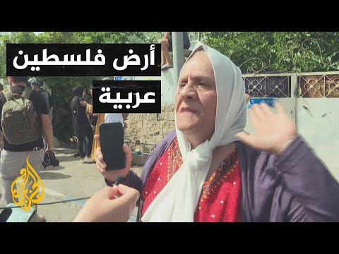 شاهد| امرأة فلسطينية تحكي مايجري في حي الشيخ جراح