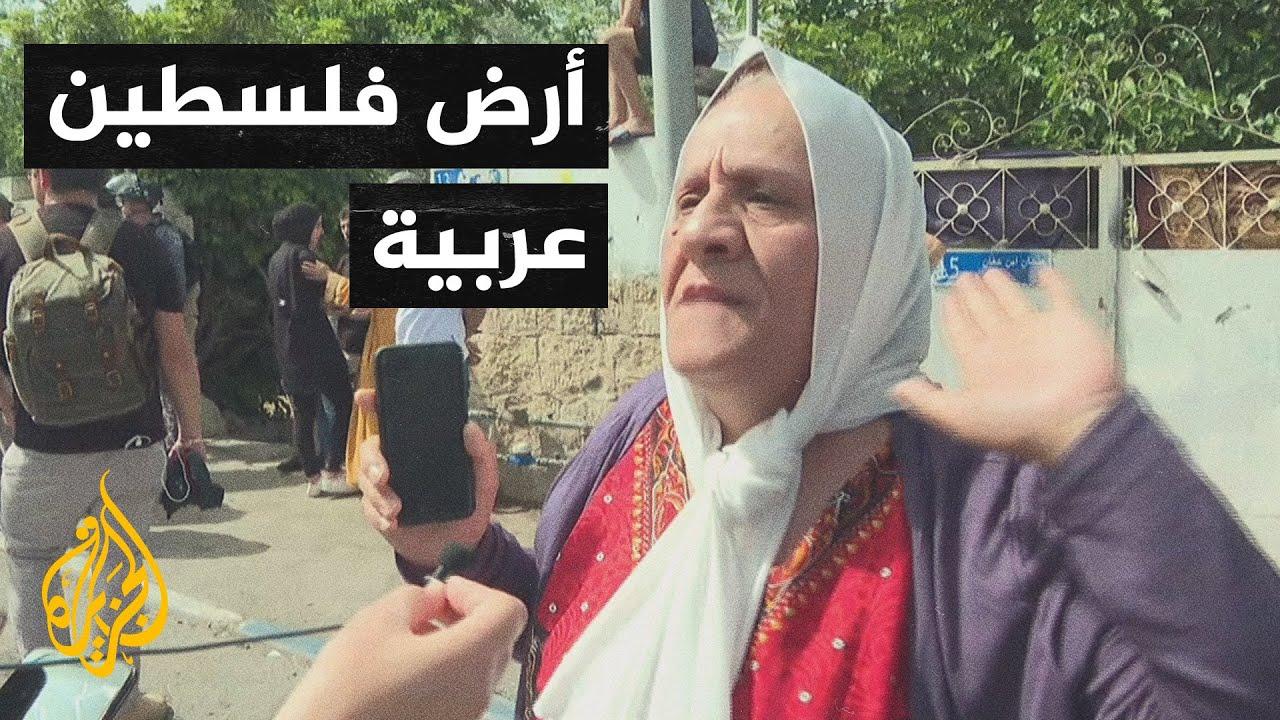 شاهد| امرأة فلسطينية تحكي مايجري في حي الشيخ جراح  - 18:00-2021 / 5 / 10