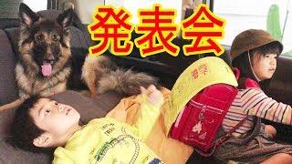 大型犬・#ジャーマンシェパード犬、マック君 今日も#日産セレナでセコム...