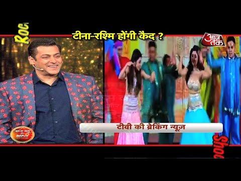 Rocking News By SBB: WHAT! Rashmi Desai & Tina Datta In Bigg Boss 13?