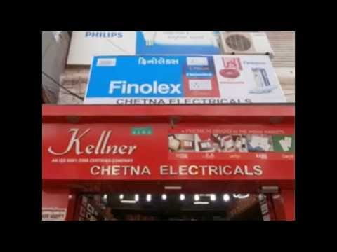 Chetna Electricals | Electrical Goods Dealers in Ahmedabad, Gujarat