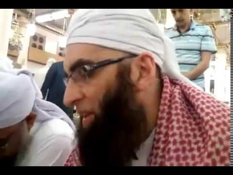 [Rare] Junaid Jamshed Shaheed Reciting Naat At Masjid Nabvi Madina With Shaykh Abdur Raheem Of UK