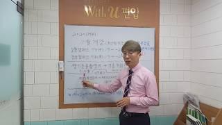 [저스틴 편입] (수강료100%전액지원!!) 2020대…