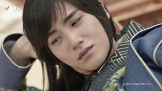 Download lagu [MV] 볼빨간사춘기(Bolbbalgan4) - 드림 (Dream) (화랑 Hwarang OST Part.3)