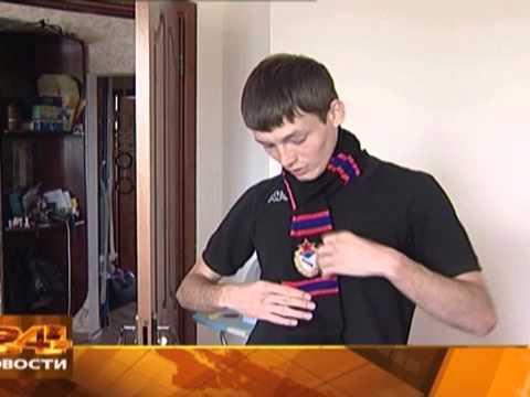 Как завязать фанатский шарф на руку