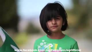 Dil Dil Pakistan | Sweet Voice