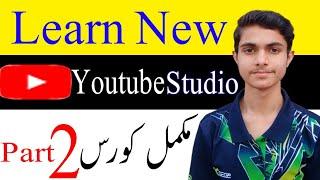 Youtube Studio Beta Course Part 2