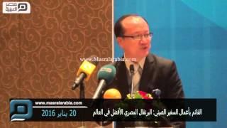 مصر العربية | القائم بأعمال السفير الصيني: البرتقال المصري الأفضل في العالم