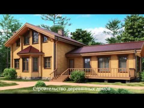 Продажа деревянных домов в Украине на woodenhouse.com.ua