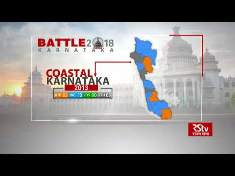 Battle Karnataka: 2013 Karnataka assembly poll results