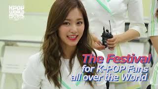 2017 K-POP World Festival in Poland  Teaser