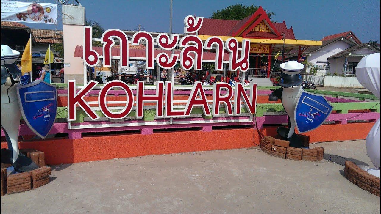 how to get to koh larn from suvarnabhumi