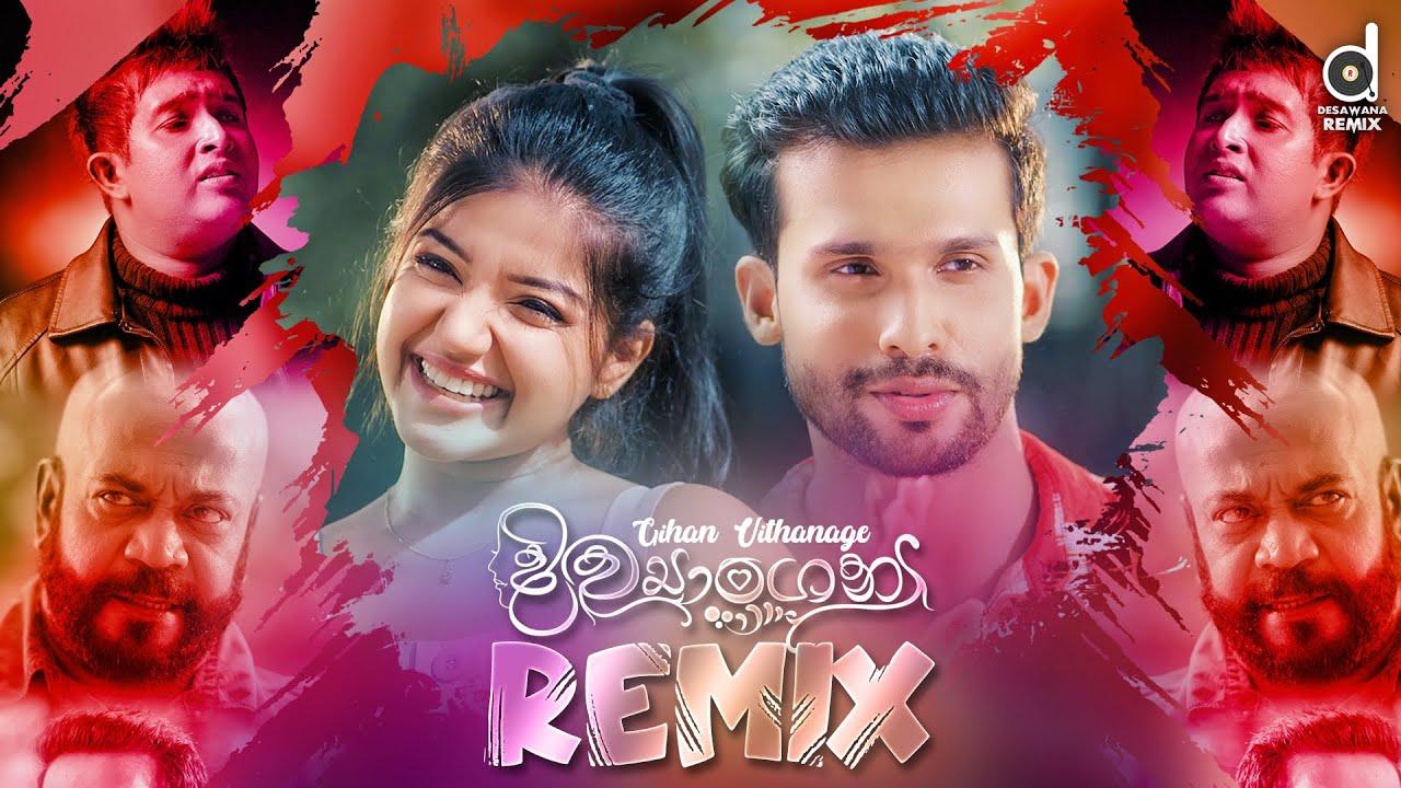 Diwyangana (OFFICIAL REMIX) - Gihan Vithanage (DJ EvO) | Sinhala Remix Songs | Sinhala DJ Songs