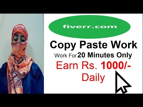 Copy Paste Work - Earn Rs. 1000 Daily Online Copy Paste Work From Home