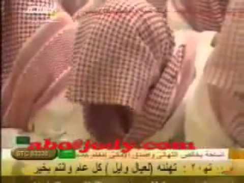 Quran recitation that even made children cry in taraweeh prayers WMV V9