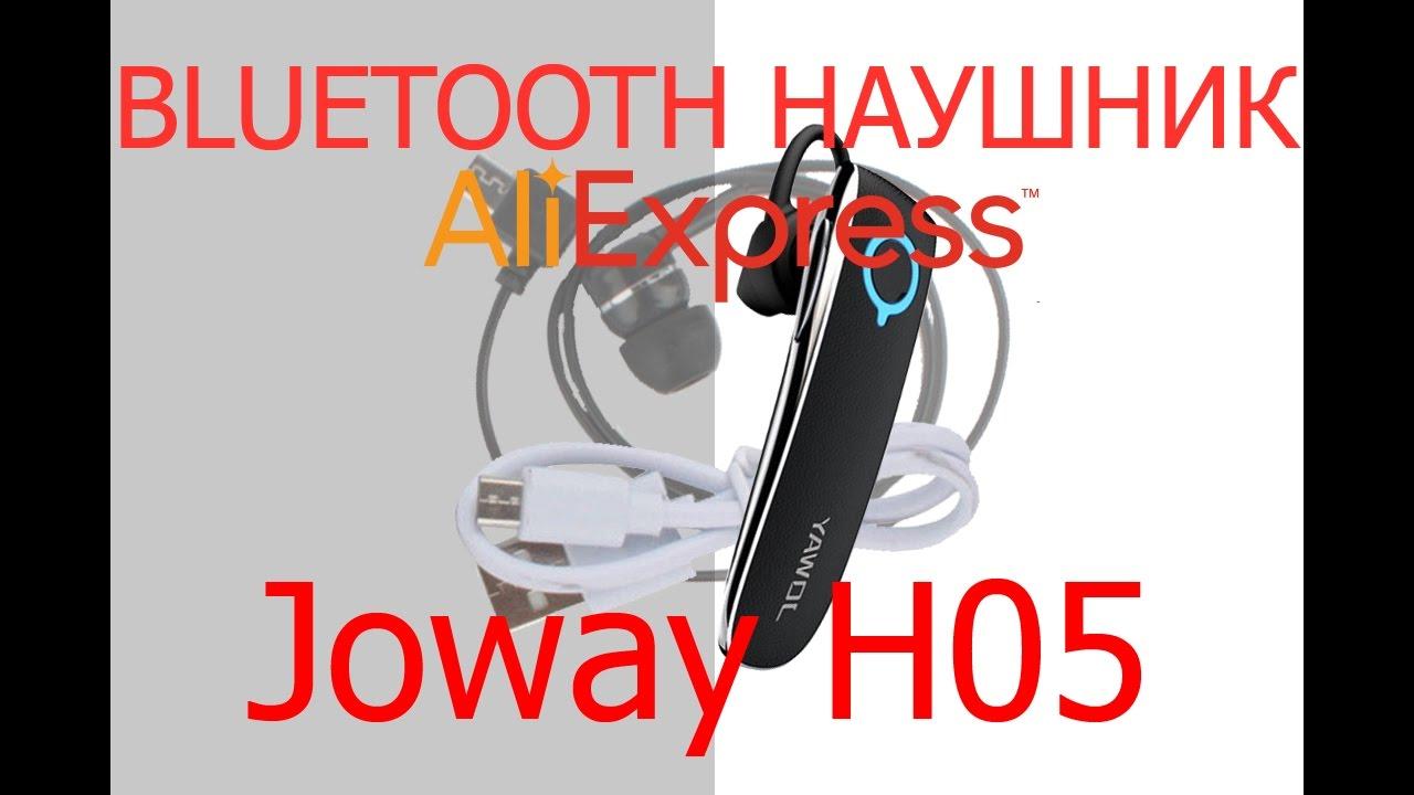f4d4e5b343f Bluetooth наушник Joway H05 с Aliexpress - YouTube