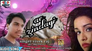 Vivek raj singer -best hindi song (ae zindagi)top this year song superhit 2018