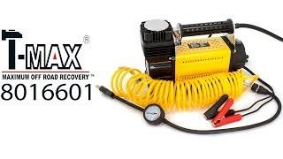 T-MAX 8016601 — компрессор — видео обзор 130.com.ua