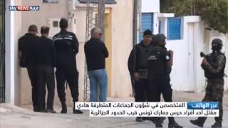 مخاوف من عودة العمليات الإرهابية في تونس