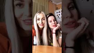 Кристина Дерябина и Ольга Ветер в прямом эфире 05 03 2019