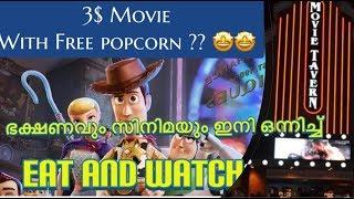 Movie Night with Family | At Movie Tavern |Malayalam vlog| ഭക്ഷണവും സിനിമയും ഇനി ഒന്നിച്ച്