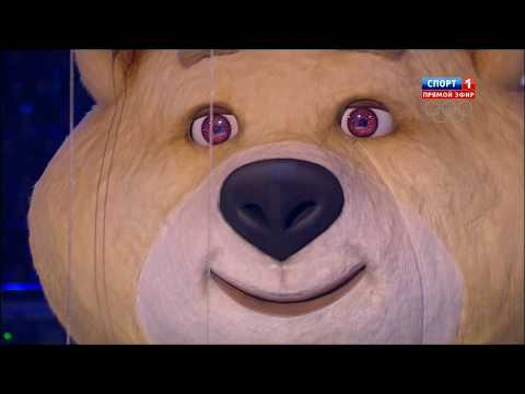 Сочи 2014 Церемония закрытия(Мишка плачет)TV Спорт HD