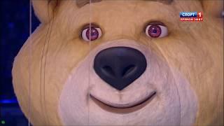 Сочи 2014 Церемония закрытия(Мишка плачет)TV Спорт HD(Вспомним 2014 год., 2014-04-06T00:41:39.000Z)
