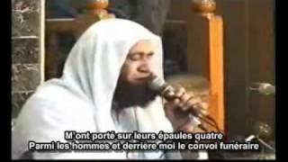 Poème Al-Ghareeb cheikh Mahmoud Al Masri sous titré laysa al gharib