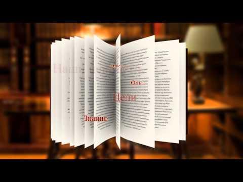 3d модель книги и анимация страниц