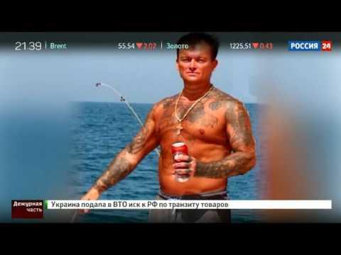 Олег Шаманин арестован - лидер преступной группировки Архангельска.