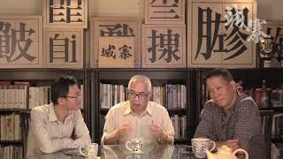 六七暴動與中央角色 - 19/11/18 「探險隊1842」長版本