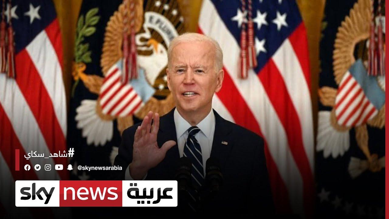 إدارة جو بايدن بصدد فرض عقوبات أميركية تستهدف روسيا  - نشر قبل 19 دقيقة
