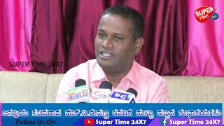 Minster H D Revanna Birthday Wishes From Manjegowda Zilla panchayath Member