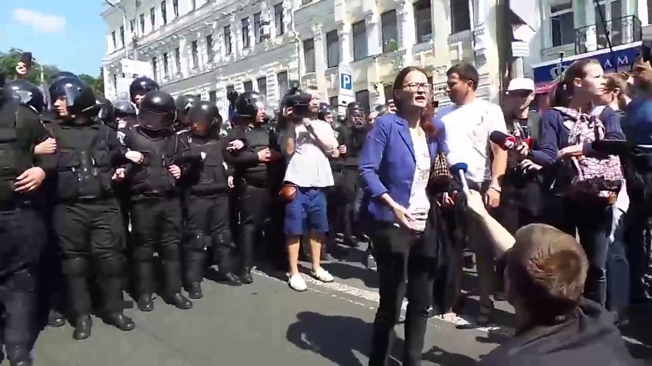 Разогнали гей акцию украина