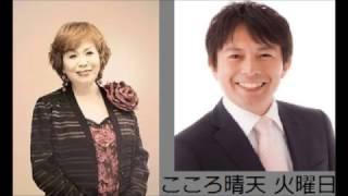 『上沼恵美子のこころ晴天』火曜日 オープニング 上沼恵美子・清水貴之...