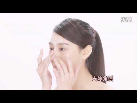 [廣告CF] TST庭秘密凍齡蜜 活酵母精純乳霜 - Falotta Chang