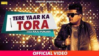Tere Yaar Ka Tora | Raju Punjabi | VR Bros | Yudhvir Singh Goyat | Haryanvi Song