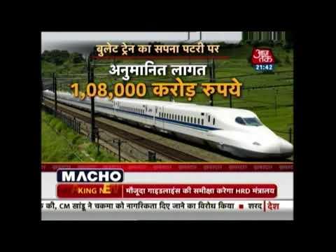 A Virtual Look Into Mumbai to Ahmedabad on the Bullet Train