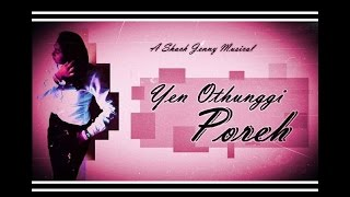 MALAYSIAN TAMIL SONG 2015 | Yen Othunggi Poreh | Shack Jenny | New Brand Singles | A Magical Touch