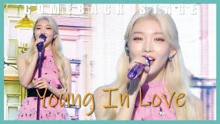 [comeback stage] chung ha - young in love, 청하 우리가 즐거워 show music core 20190629