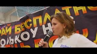 """Кубок по пляжному волейболу 2016. Росглавспорт в """"Песке""""."""