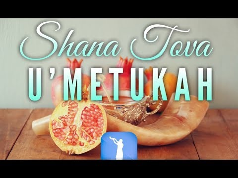 The Best Part About Rosh HaShana? (5 minutes)