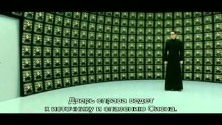 Возвращаясь к источнику: Философия и Матрица