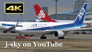 [4K] 2017 Spring - All Nippon Airways Boeing 767-381/ER [JA626A] at Narita Airport / ANA 成田国際空港