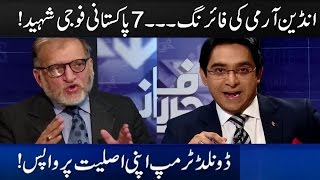 Harf E Raaz | Indian ARMY | Donald Trump | 14 Nov 2016 | Pakistani Talk Show
